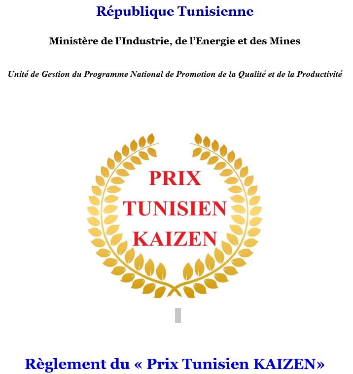 Appel à Candidature : Prix Tunisien « KAIZEN »