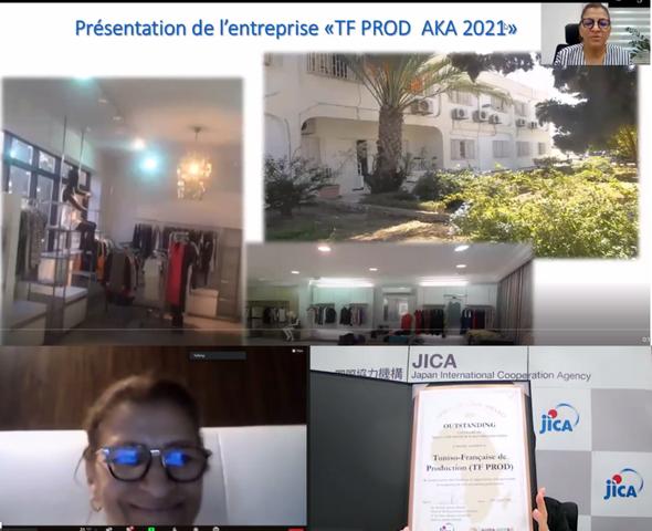 AKAC 2021 : Prix d'excellence pour l'entreprise d'habillement TFPROD