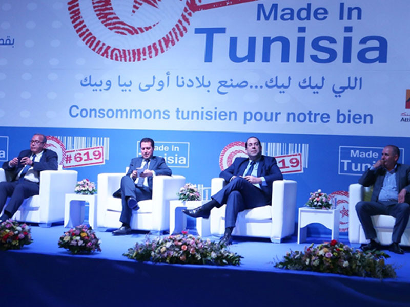 Consommons Made in Tunisia