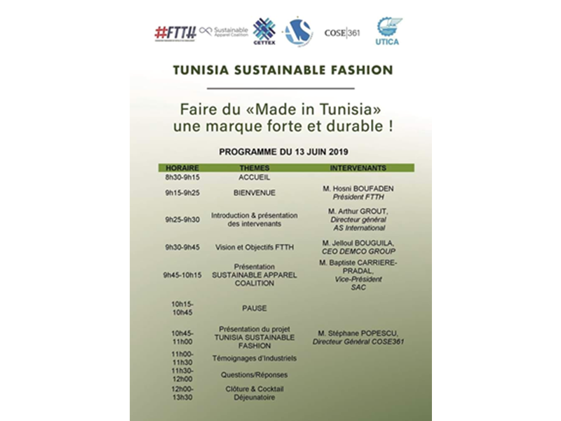 Tunisia Sustainable Fashion