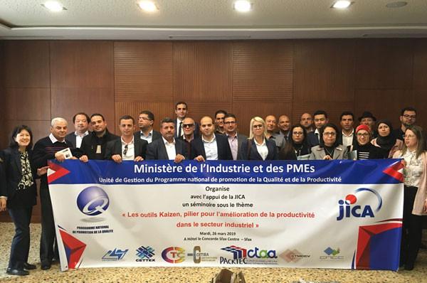 """Journée d'information :""""les outils KAIZEN, pilier pour l'amélioration de la productivité dans le secteur Industriel""""  à Sfax"""