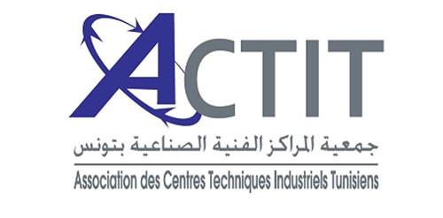 Le CETTEX membre de l'Association des Centres Techniques Industriels Tunisiens
